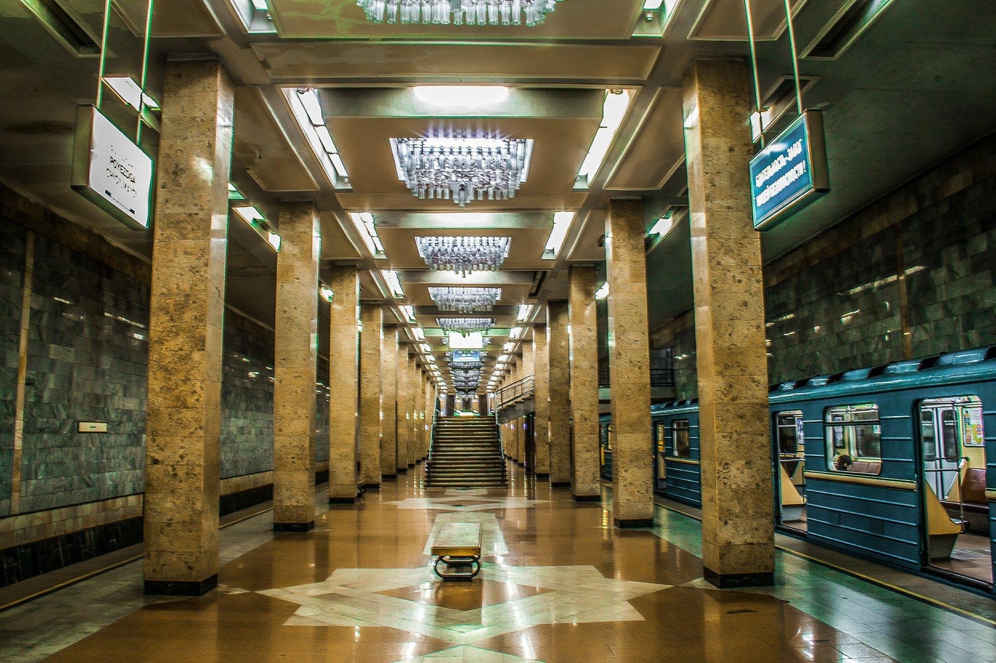 сковороду ташкентский метрополитен фото всего прочего, украсит